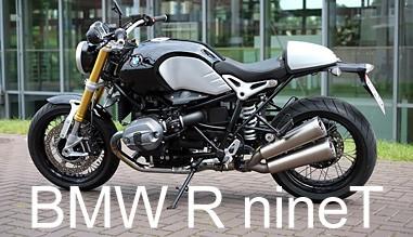 BMW R nineT Parts