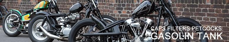 Gas Tank Parts Harley-Davidson